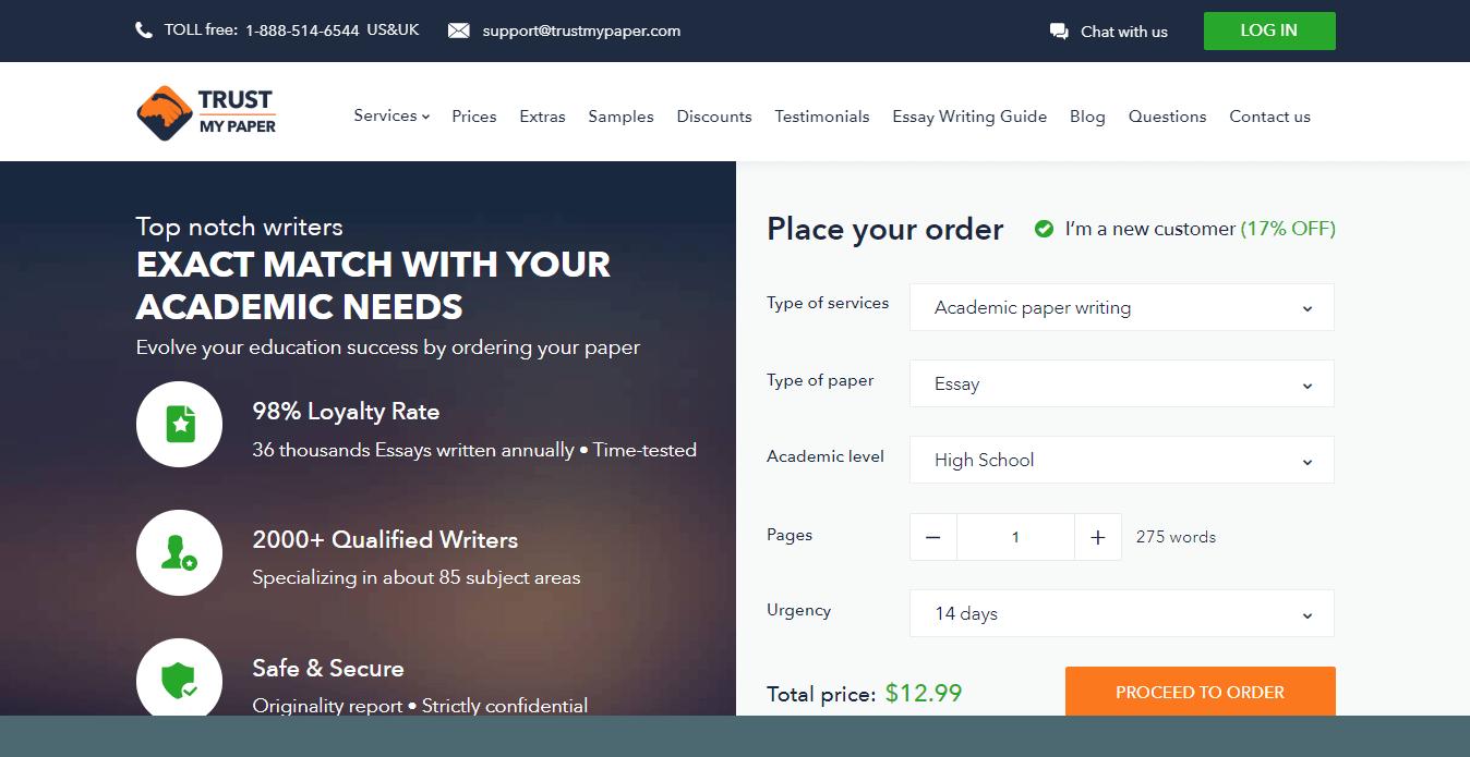 TrustMyPaper.com Review Logo
